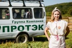 Протэк-2018-0048